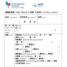 certificat_medical