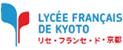 Lycée Français de Kyoto