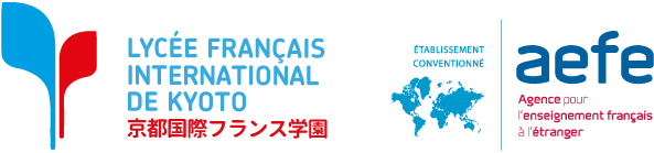 Lycée Français International de Kyoto