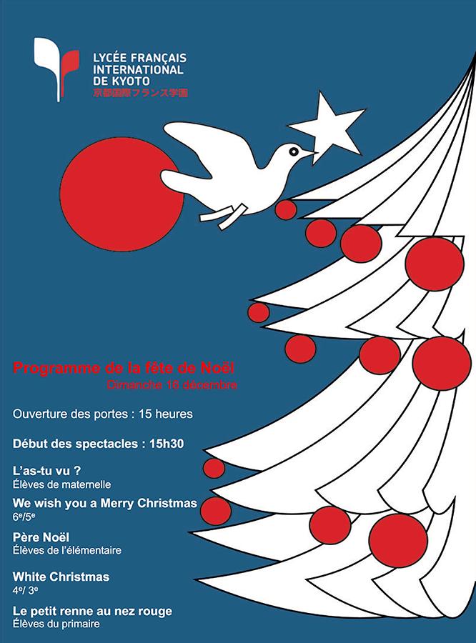 Programme de la fête de Noël 2018
