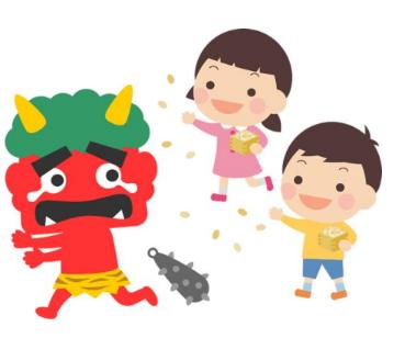 Fête de Setsubun 節分